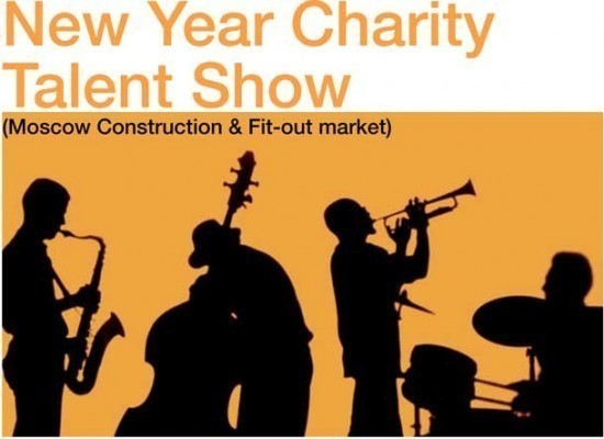 New Year Charity Talent Show