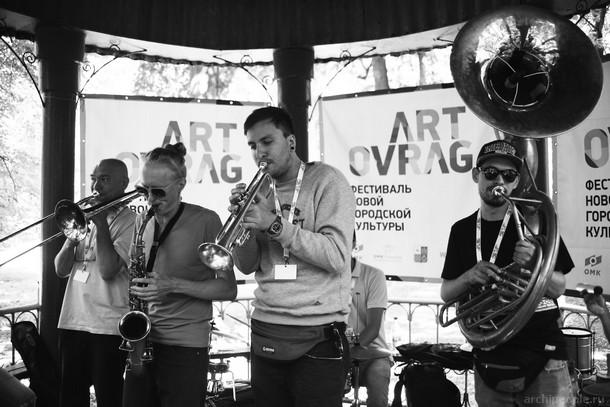 Арт-Овраг-2014, фестиваль в Выксе