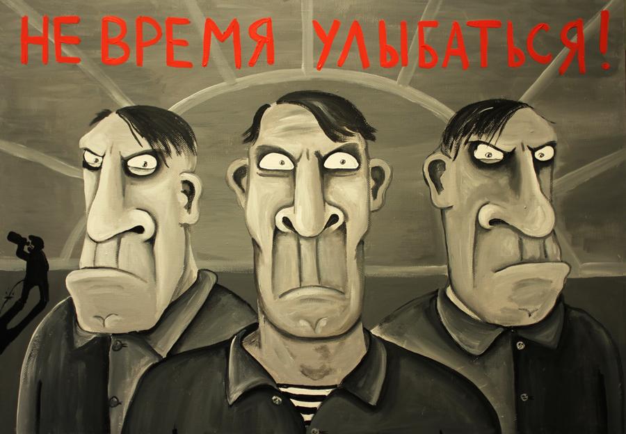 """""""Кремлю нужна пауза"""", - Фейгин о решении суда перенести последнее слово Савченко - Цензор.НЕТ 205"""