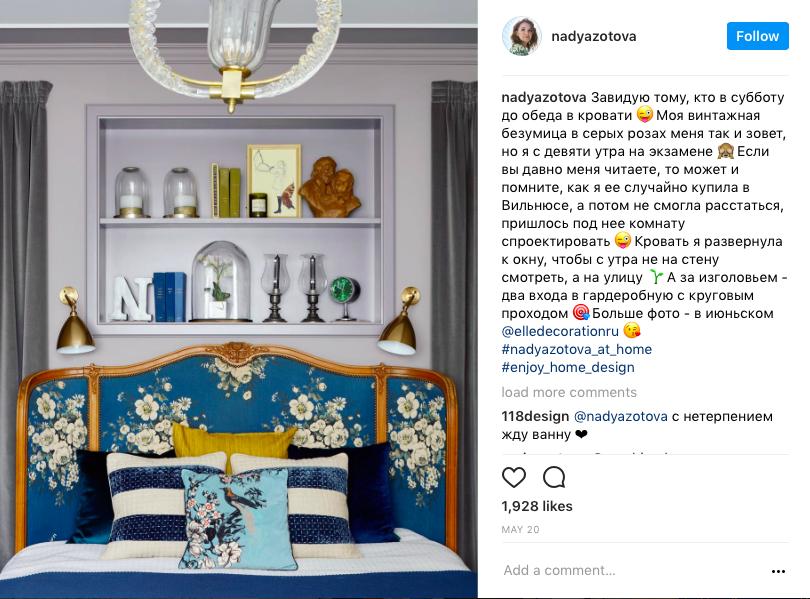 топ-10 инстаграмм дизайнеров интерьера Россия, Москва, Петербург